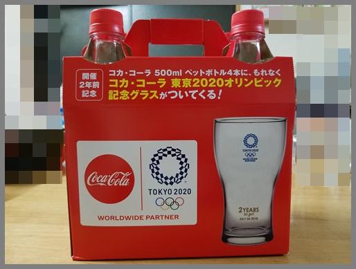 コーラ オリンピック